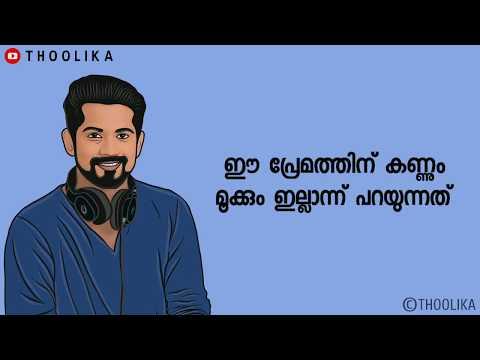 Joseph Annamkutty Jose Motivational Whatsapp Malayalam Status | Lyrical Status | Thoolika