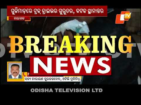 Xxx Mp4 Truck Driver Shot At By Bike Borne Miscreants In Nayagarh 3gp Sex