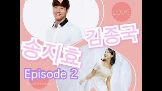 kim jong kook and song ji hyo running man short drama ep 22 end