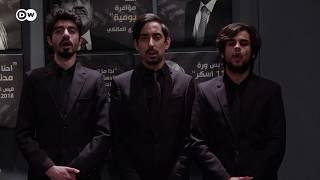 البشير شو اكس - AlbasheershowX / اغنية الشماتة