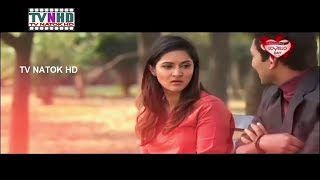 Vlentine's Day Natok 2017  HridKahonহৃদকাহন  Mithila, Misu Sabbir, Ires Zaker   YouTube 720p