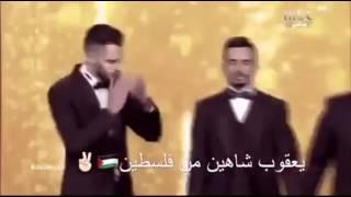 من اجمل اللحظات التي عاشها يعقوب شاهين في برنامج عرب ايدل