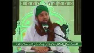 Madani Guldasta - Tahajjud Prayer Benefits - Haji Abdul Habib Attari