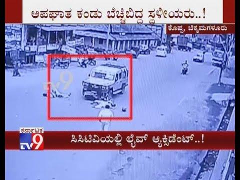 Motorcyclist Killed, Pillion Rider Injured as Cruiser Hits From Behind in Chitradurga