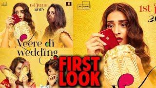 Veere Di Wedding TEASER POSTER   FIRST LOOK   Kareena Kapoor, Sonam Kapoor, Swara Bhaskar, & Shikha