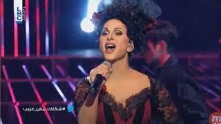 ديمة قندلفت تقلد المغنية (cher)في شكلك مش غريب