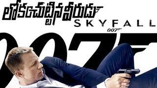 Hollywood Movie Skyfall To Be Dubbed In Telugu As Lokam Chuttina Veerudu - Tollywood News