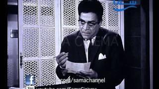 مراتي مدير عام علي سما سينما