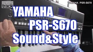 YAMAHA PSR-S670 Demo & Review - Sound & Style [English Captions]