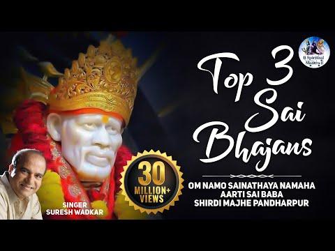 Xxx Mp4 Om Namo Sainathaya Namaha Suresh Wadkar Aarti Sai Baba Ki Shirdi Majhe Pandharpur Sai Bhajan 3gp Sex