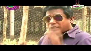 Bangla Tragic Eid Natok  Abba Don't Mind By Mosharraf Karim & Chadni