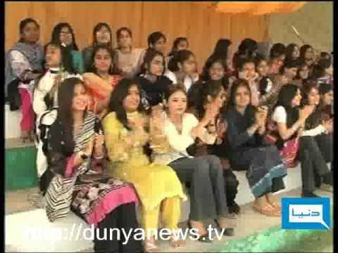 Dunya TV Punjab College Function Faisalabad
