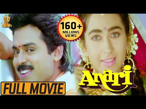 Anari Hindi Full Movie Venkatesh Karishma Kapoor K Muralimohana Rao Suresh Productions