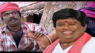Reer Tamil Comedy #Senthil Govandamani Tamil Super Hit Comedy #Tamil Comedy