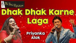 'Dhak Dhak Karne Laga'..by Priyanka Mitra & Alok Katdare