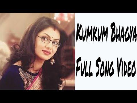 Xxx Mp4 Kumkum Bhagya Full Song Video 3gp Sex