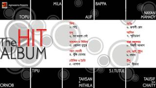The Hit Album by Various Artists | Full Album | Audio Jukebox