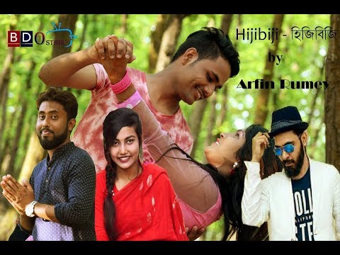 Arfin Rumey - Eid Special Bangla New Song 2018  Official Video  By BD Osthir TV