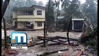 Landslide Hits Kozhikode Again| Mathrubhumi News