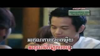 (Town VCD 12) Angella - Jong Oy Bong Phdol Orkas Tae Min Hean Niyeay