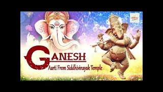 Ganesh Aarti From Siddhivinayak Temple Live || Modhak Guruji || Mantrashakti || Mantra Shakti