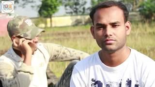 Fake ID | Bangla Short film | একটি করুন কাহিনী অবলম্বনে | inshot media