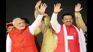 Up Bol Raha Modi Keshav Prasad Maurya केशव प्रसाद मौर्या Hit Prabhakar Maurya
