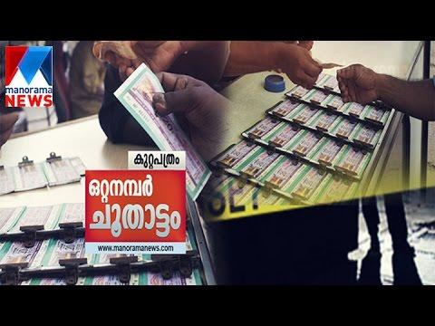 Xxx Mp4 Gambling In The Name Of Kerala Lottery Manorama News 3gp Sex