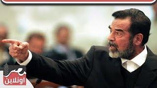 فيلم نادر عن حياة صدام حسين و اسرته وحياته الشخصية
