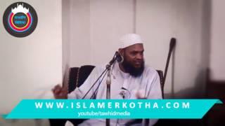 শবেবরাত সম্পর্কে তিনটি সহি হাদিস Three Authentic Hadith about Shobeborat  by Shaikh Abdur Razzak bin