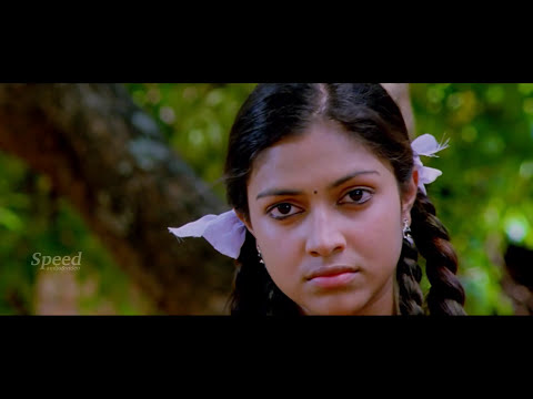 Ruchi Kanda Poocha new malayalam full movie 2017   amala paul hot malayalam movie 2017 release 1080