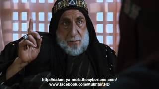 Al-Mukhtar Al-Thaqafi - Part 16/40 - URDU - HD