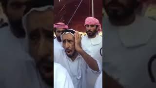 اسمع الطرب العربي الفشيخ 🤣🤣
