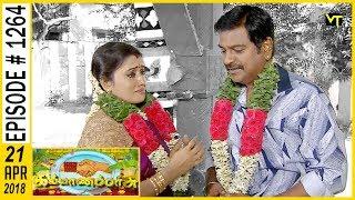 Kalyanaparisu - கல்யாணபரிசு - Tamil Serial | Sun TV | Episode 1264 | 21/04/2018