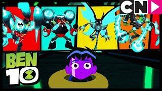 Explicação Omnitrix | Interninvasão Parte 4 | Ben 10 em Português Brasil | Cartoon Network