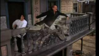 كونغ  فو   Kung Fo