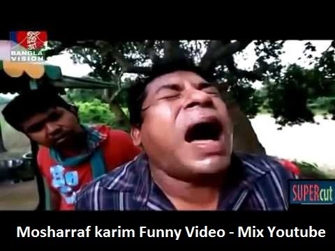 Mosharraf karim Funny Video - Mix Youtube Collection 5