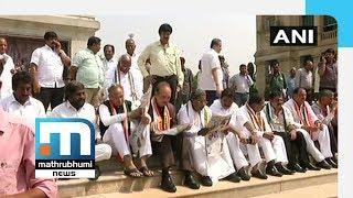 Congress, JD(S) Protest Outside Vidhan Soudha   Mathrubhumi News
