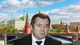 CGTN talks to President Putin's special adviser, Sergey Glazyev about Russia, China and the West