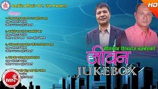 Ambika Hits Album Jeevan Audio Jukebox