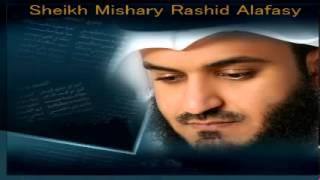 الشيخ مشاري العفاسي ( قديم ) سورة المؤمنون