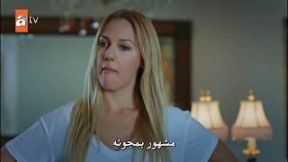 كوميديا سوزي وضحكاتها الوقحة كما قال اونال كابلان هههههه قطاع الطرق لن يحكمو هذا العالم