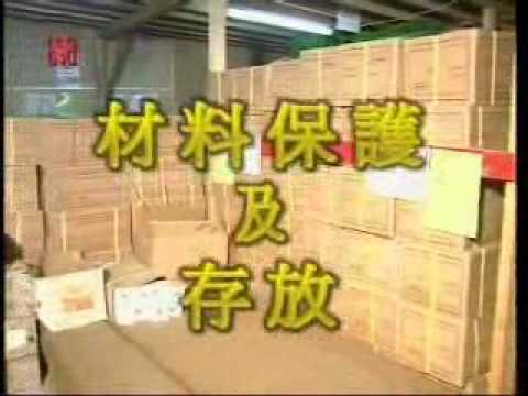 HKHA優質工序系列 - Chapter 03 - 木器 - 03.1 施工圖則