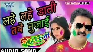 Pawan Singh New Holi Song 2018 Lahe Lahe Dali Satrangi Pichkari Hit Holi Song Akshara Singh