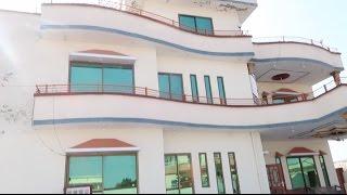 PAKISTAN VLOG 6 | MY HOUSE IN PAKISTAN