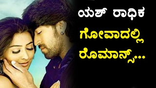 Yash Radhika Romance In Goa || Sandalwood Latest News || Top Kannada TV