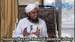 Bay Hayai Aur Valentine
