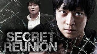 Secret Reunion - OFFICIAL TRAILER - English Subtitles