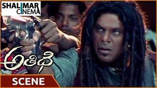 Athidhi Telugu Movie || Ashish Vidyarthi Funny Scene || Mahesh Babu, Amrita Rao