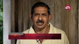 Kadhakalkkappuram | 27th August 2018 | Surya TV